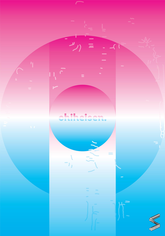 S Collection - Chiheisen